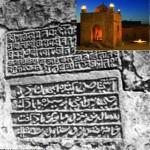 آتشگاه باکو دین زرتشت در آذربایجان و اران و شروان
