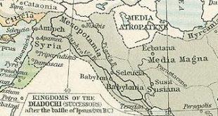 آذربایجان آتورپاتگان آتروپاتگان