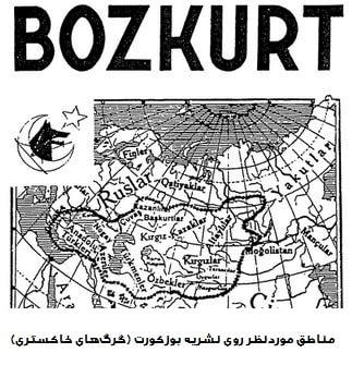 مناطق مورد ادعا و هدف پان ترکیست ها